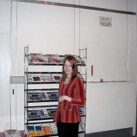 Seminar 2001_23