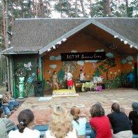 Sommercamp 2003_19
