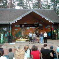 Sommercamp 2003_20