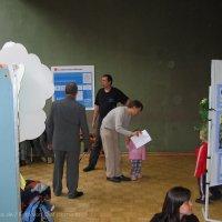 Sonstige Veranstaltungen 2005_12