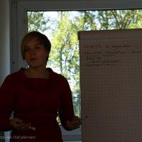 Seminar 2009_18